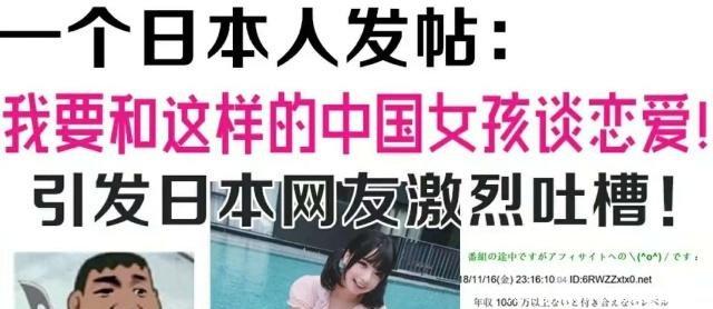 一个中国人发帖动态和这样的日本表情谈恋爱!西瓜吃我要小人女孩包图片