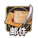 Icon mail.png
