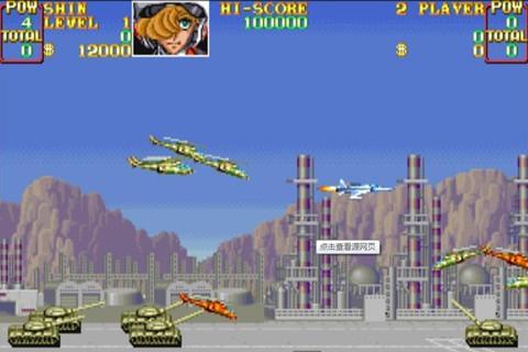 这个游戏在我们小时候的街机厅里是必备的一个射击