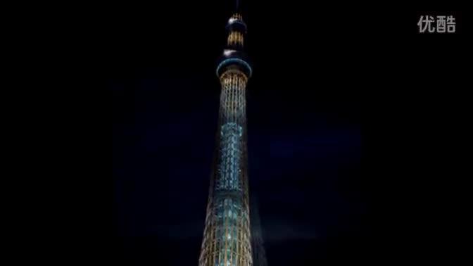 """东京天空树电视塔-世界第一高塔-""""东京"""" 热门视频"""