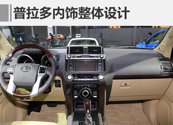 配置方面,普拉多提供了一键启动,倒车影像,自动空调,前排座椅加热