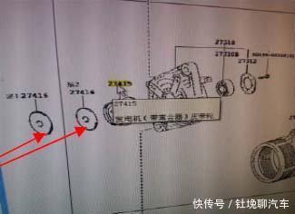 丰田汉兰达冷车倒车起步发动机噪音大检修
