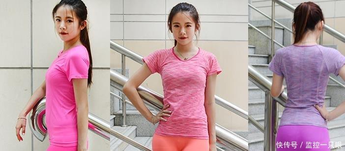 蔷薇美丽网|街拍时尚活力的打底裤美女,不一样的时尚美