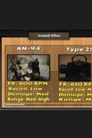 《 黑色行动2枪 》截图欣赏