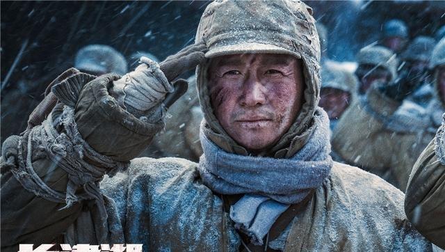 战争巨人《长津湖》角色档案曝光