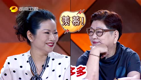 第3期抢先看:别人家的小孩来了,徐海乔超想生娃名字都起好了