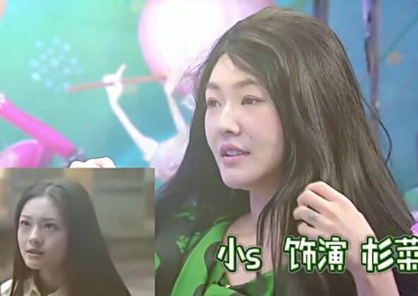 小S如愿出演新流行花园,终于成为道明寺家的女人!