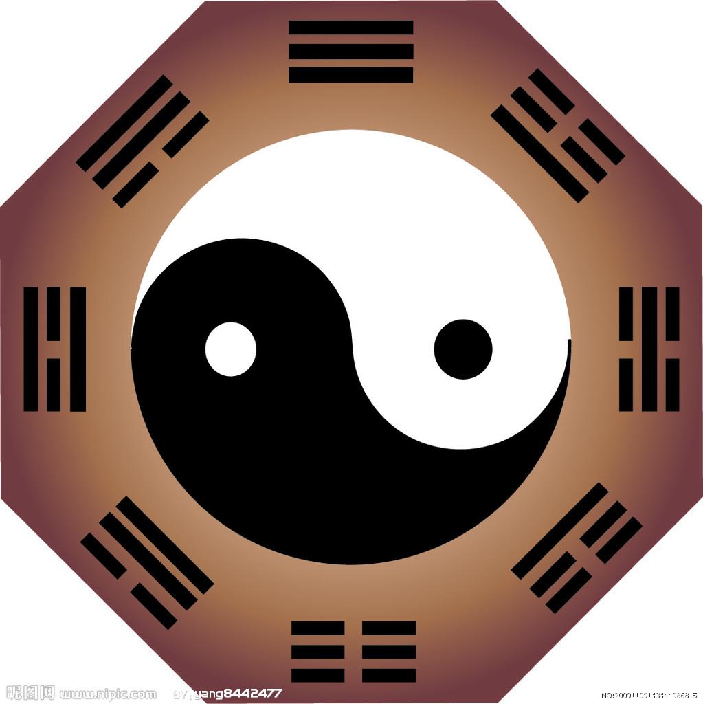 11 11,宗教哲学 八卦矢量图__小图标_标识标佛,道,儒,阴阳,五行,罗盘