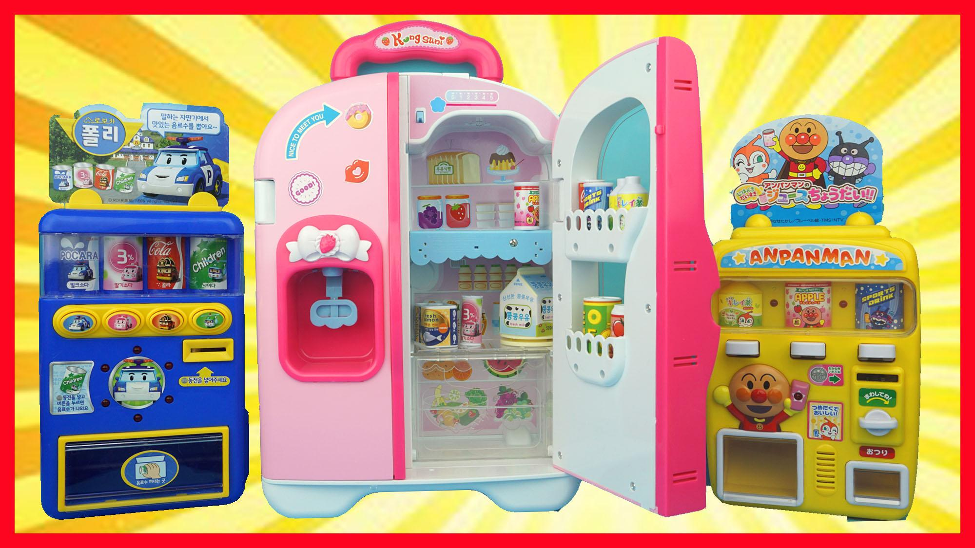 小猪佩奇与韩国玩具冰箱,变形警车珀利与面包超人自动售货机,冰雪.
