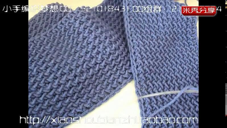 围巾的各种织法 水浪花围巾围脖编织视频教程