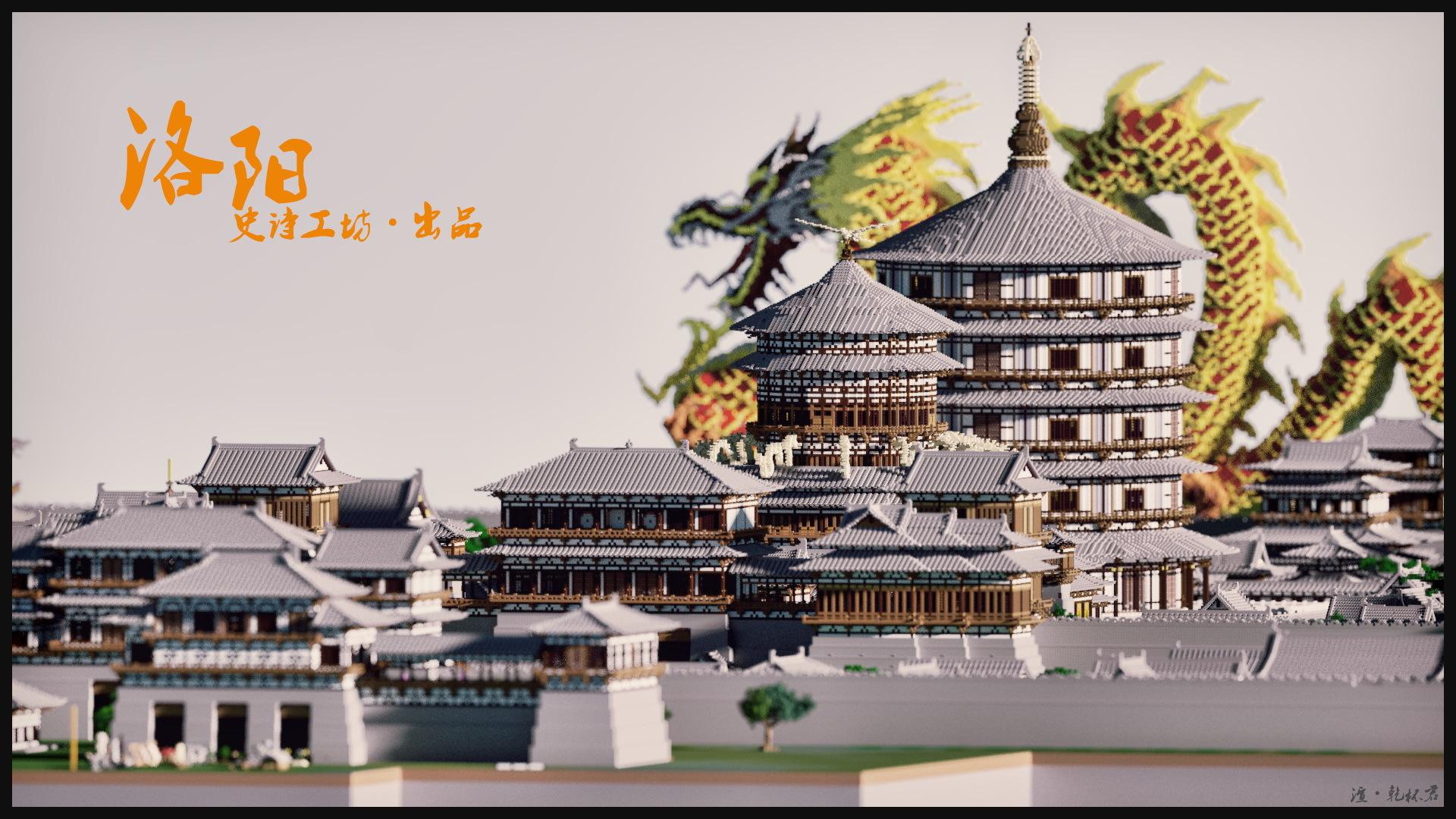 Luoyang (18).jpg