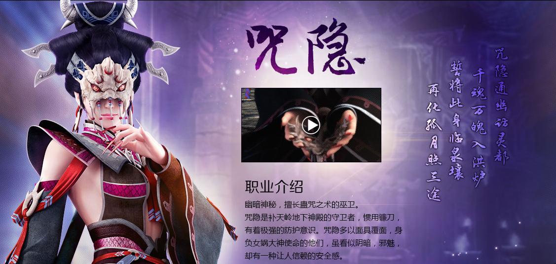 古剑奇谭ol_360百科图片