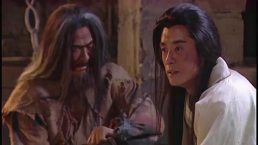 风云争霸:东方玉终于和父亲重逢