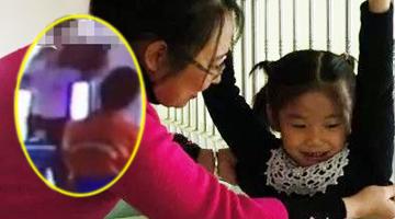 幼师竟让孩子舔自己吃过的餐盘