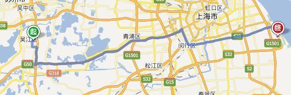 吴江汽车站到上海浦东机场多少公里?