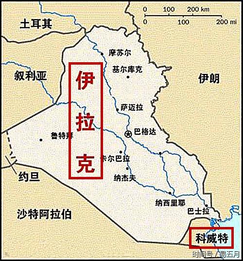 1990年美国为什么要阻止伊拉克入侵科威特? - 挥斥方遒 - 挥斥方遒的博客