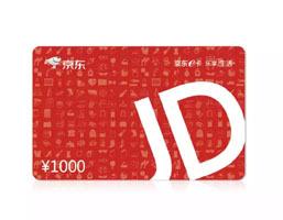 购买权竞拍—1元得京东E卡1000