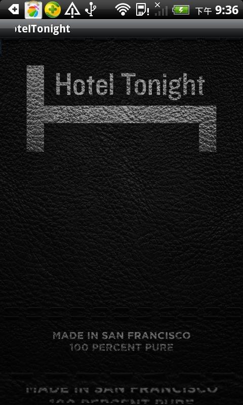 今晚酒店预定截图3