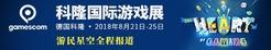 GC 2018:《鬼泣5》确认支持简体中文!3月8日同步发售