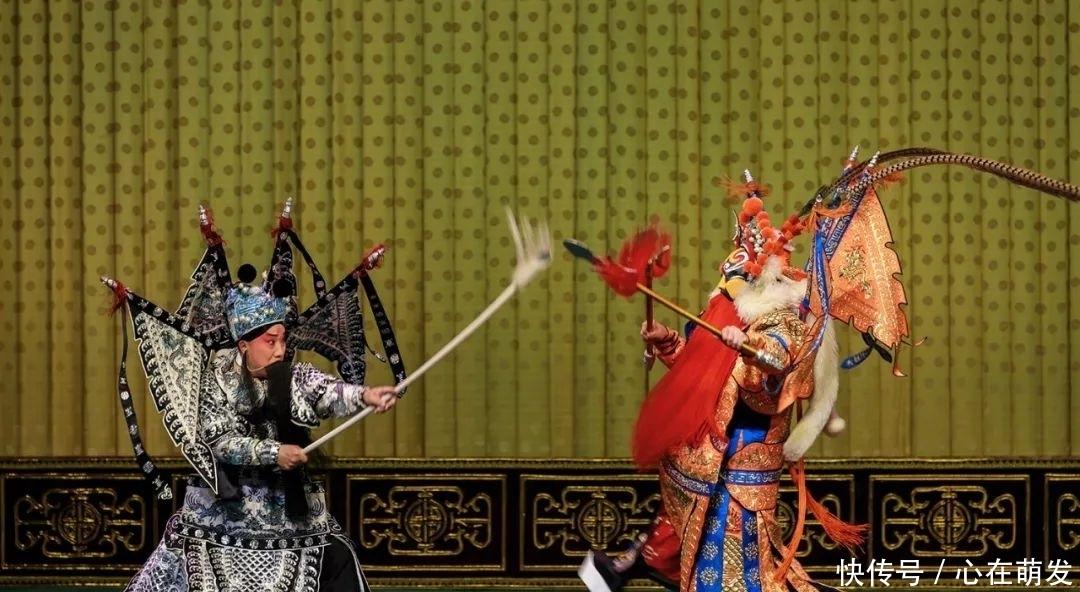 京剧《战宛城》