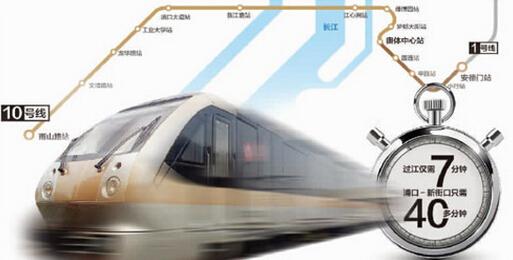 南京地铁10号线