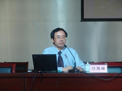 刘海峰-厦门大学教育研究院院长图片