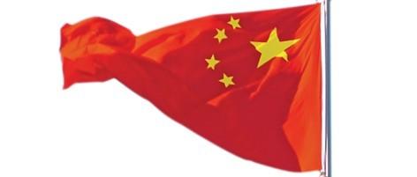 """中美建交30周年,美国纽约著名的地标""""华尔街铜牛""""旁升起了中国国旗."""
