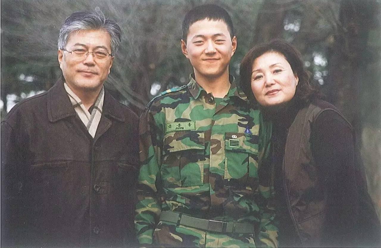 探秘韩国新总统文在寅:早进过两次监狱了 - 一统江山 - 一统江山的博客