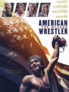 美国奇才摔跤手