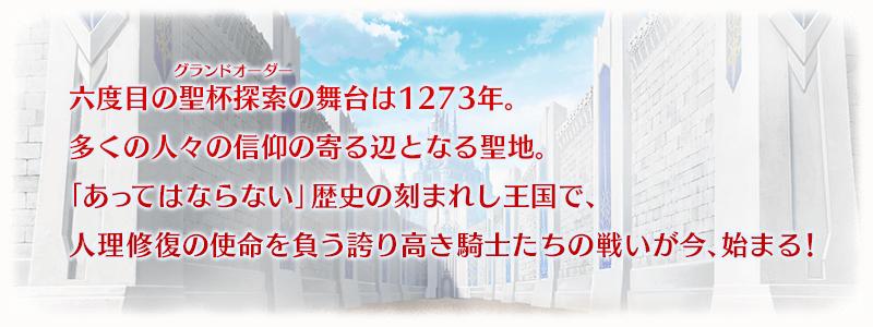 Info 20160706 01 na7cwa.png