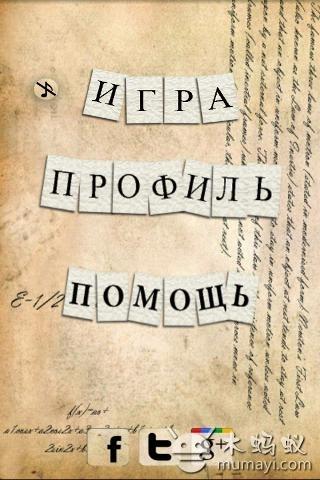 《 达芬奇之谜 》截图欣赏