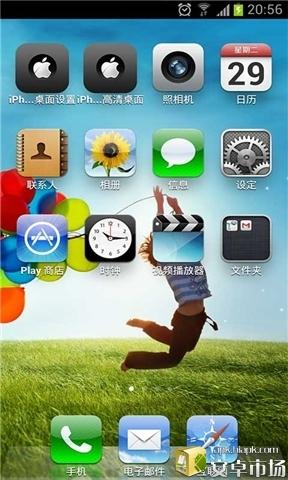 iphone高清桌面_360手机助手