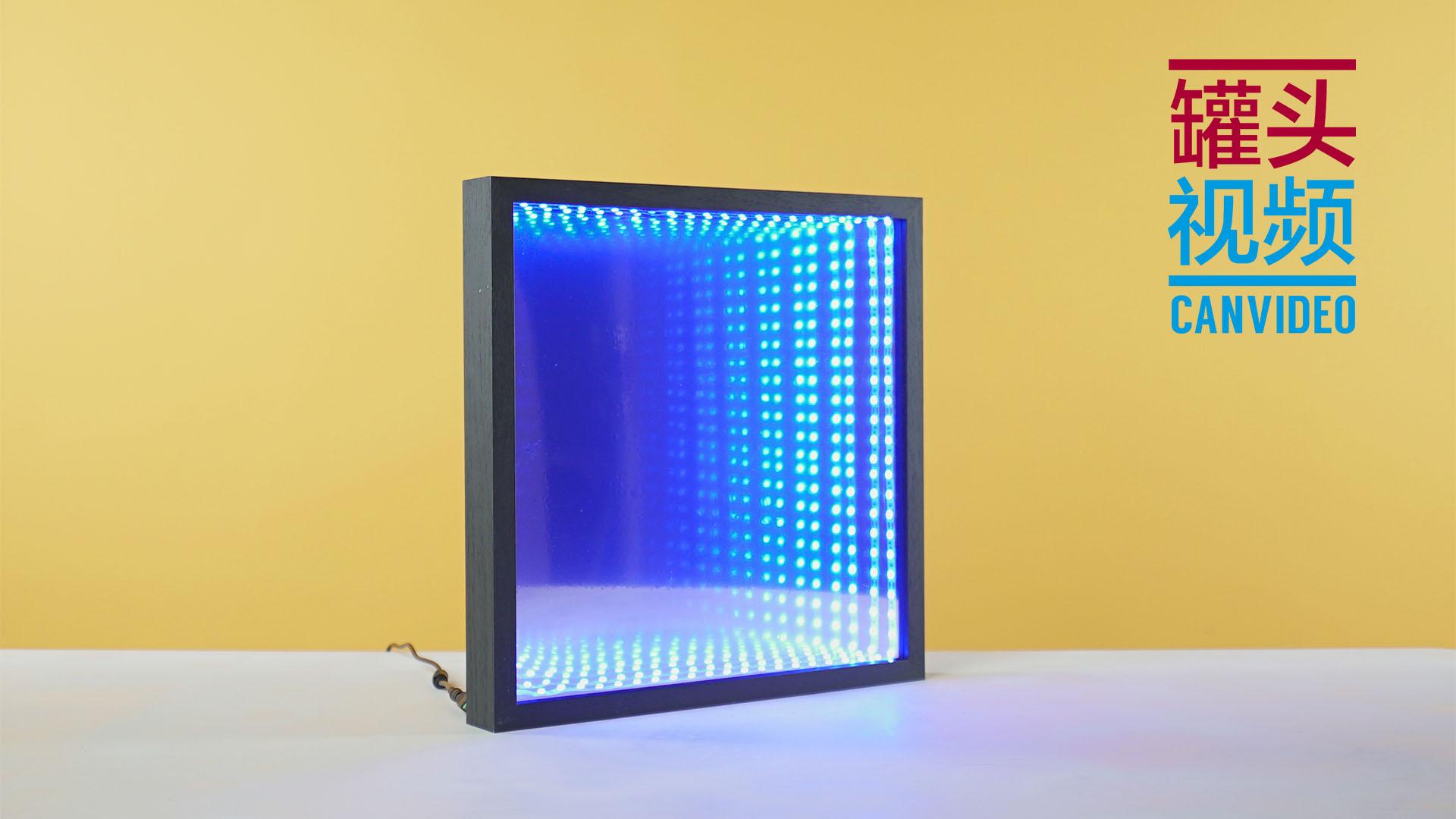 自制LED时光隧道镜!黑科技让你瞬间打破次元壁