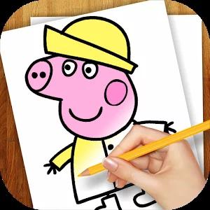 猪画图简单步骤