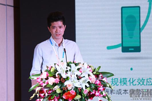 """""""2016中国VR/AR产业高峰论坛""""为产业带来一股暖流"""