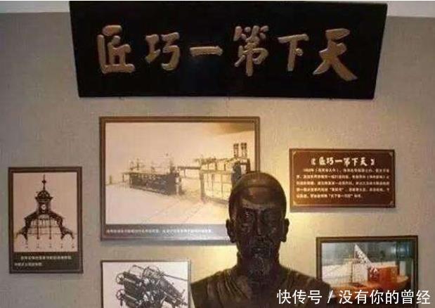 """历史上疑似""""穿越""""的中国人,他的科学贡献,至今令人匪夷所思"""