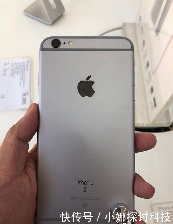 网友看上专卖店iPhone演示机!值得购买吗?!