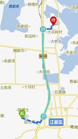 步行2698米至西交路纸坊火车站乘917到到武昌大道大花岭大学城