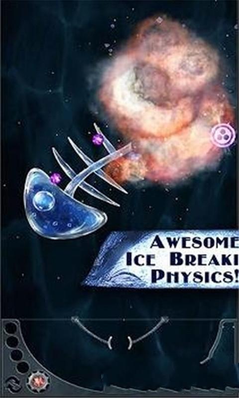 《 冰雕爆破者 》截图欣赏