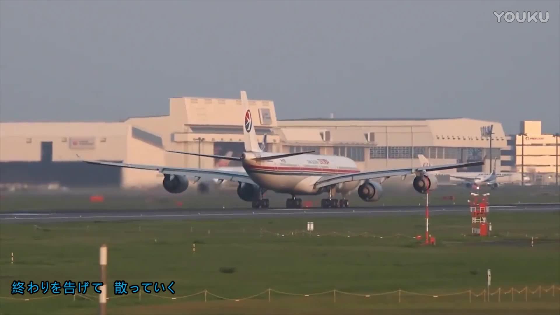 民航飞机起飞降落集锦-视频 焦点视频