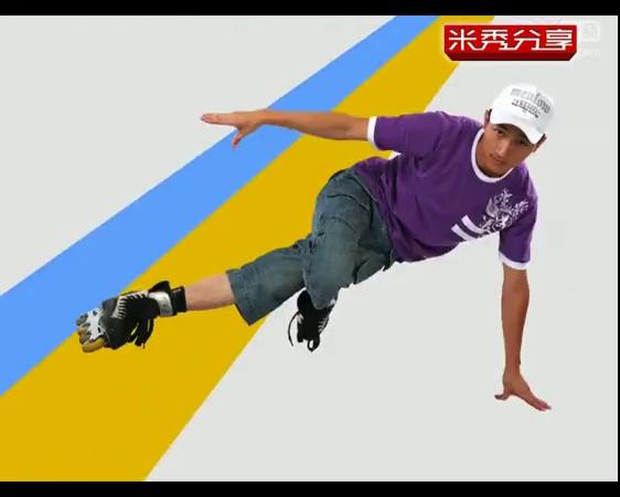 轮滑教学视频 轮滑教程 roller skating