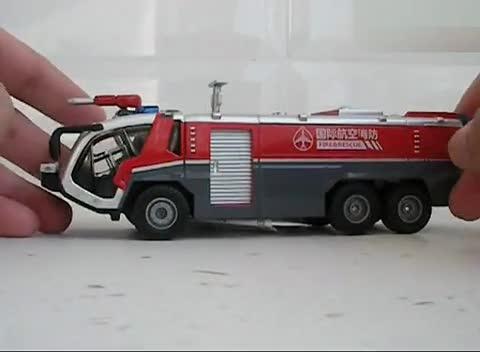 119飞机场专用消防车