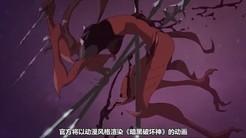 新游七日谈:国人制《生化2》Mod 艾达王变身黑丝不知火舞