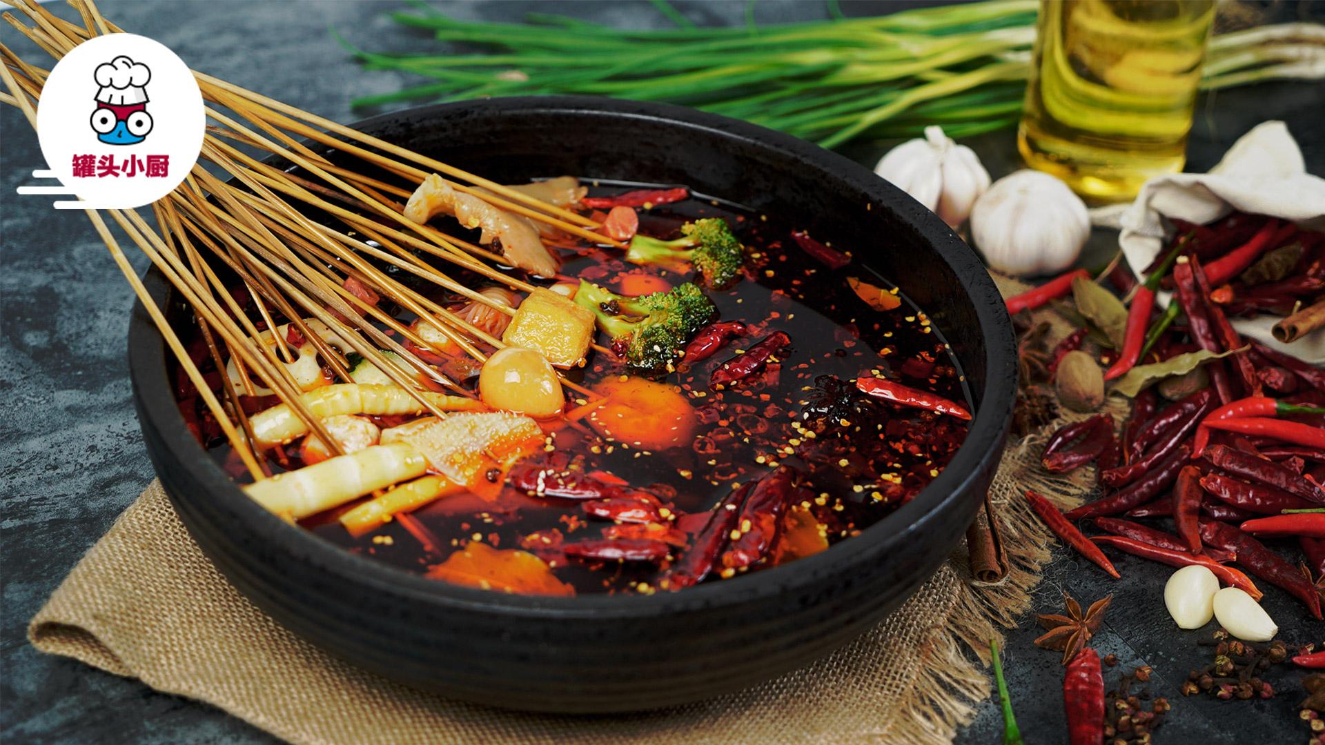 冷锅串串红油汤底轻松调