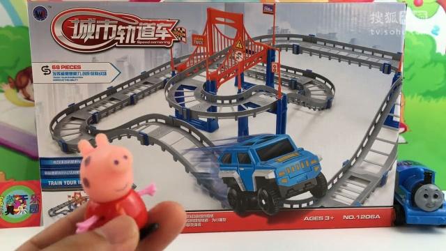 市轨道车玩具视频