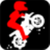 极限摩托中文版