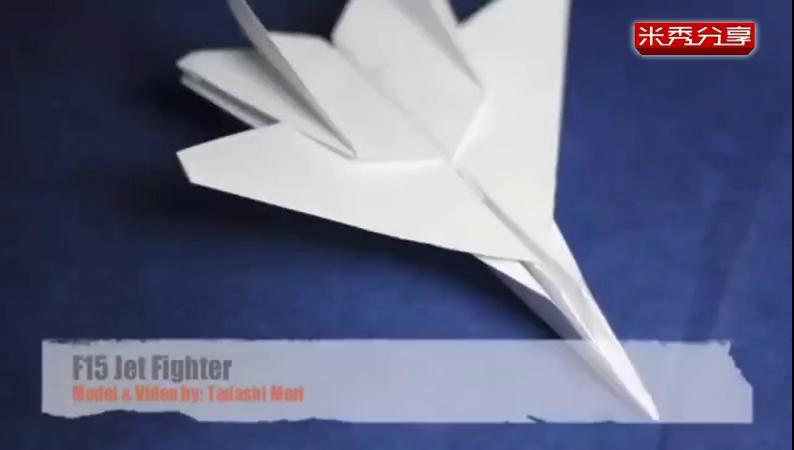 折纸飞机大全-f15战斗机折法