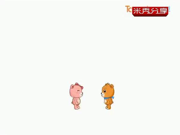 儿歌视频大全 小白兔白又白_第6页_乐乐简笔画 (600x450)