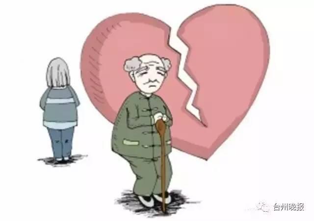 七旬老人离婚:他有老婆却打了36年光棍 - 一统江山 - 一统江山的博客
