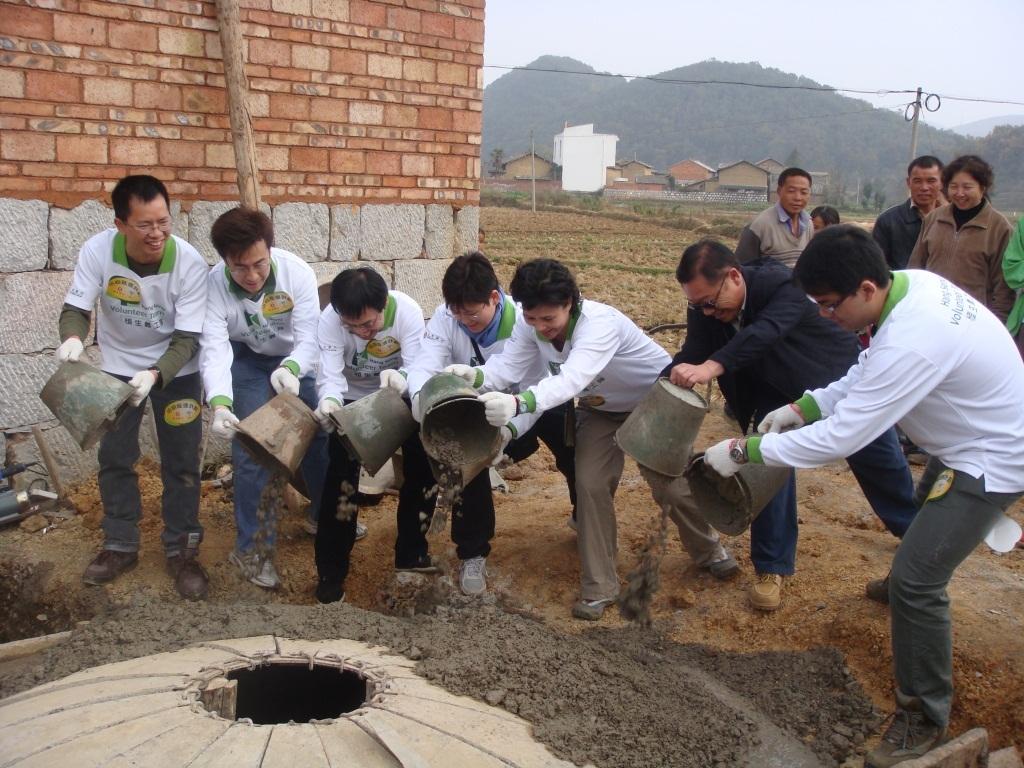 云南农村替代能源项目